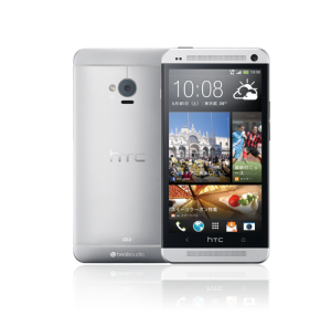 HTC-J-One-HTL22-ProductDetail-Hero-V2-silver